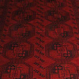 Turkmenský, ručně vázaný orientální koberec Pil Pai Kunduz Turkmen 295 x 204 cm | SoNo spol. s r.o.