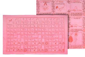 Šátek Yoga 180 x 110 cm růžový